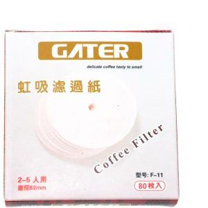 filtro shypon 300x300 - Dekano
